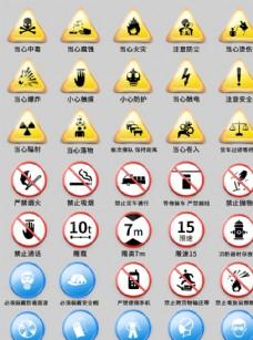 车间警示牌图片