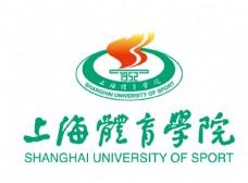 上海体育学院校徽LOGO图片