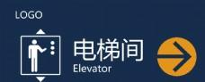 醒目简约电梯间步梯间指示牌图片