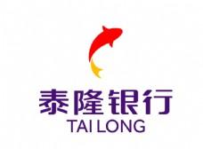 泰隆银行标志LOGO图片
