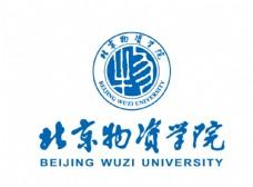 北京物资学院校徽LOGO图片