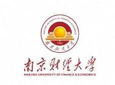 南京财经大学校徽LOGO图片