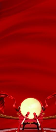 红色展架背景图片