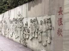 西安曲江池遗址公园图片