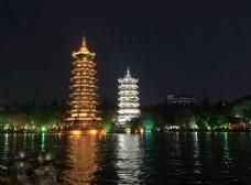 桂林日月塔图片