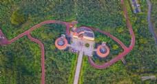 林语堂纪念馆图片