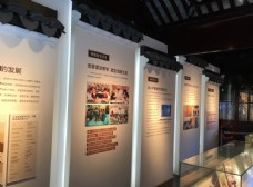 苏州教育博物馆图片