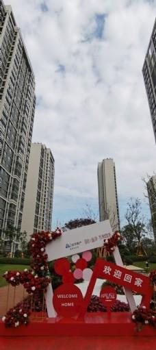 南京远洋万和四季交付迎接门口图片