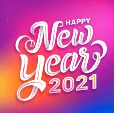2021新年海报图片