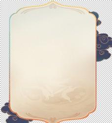 古典祥云边框图片
