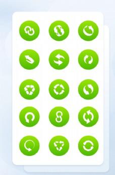 简约青绿色小循环图标矢量商务应图片