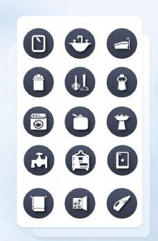 简约立体化生活应用图标矢量手机图片