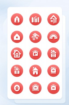 简约淡红色渐变住宅填充图标矢量图片