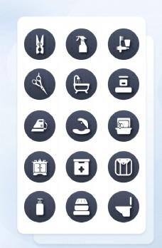 简约生活应用立体化图标矢量商务图片