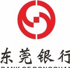 东莞银行logo图片
