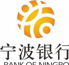 宁波银行logo图片