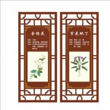草药园金银花紫花地丁图片