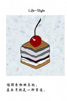 卡通蛋糕图片