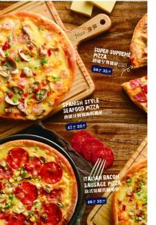 披萨菜单图片