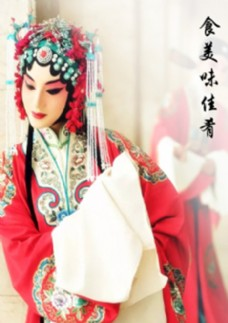 戏子火锅食美味佳肴图片