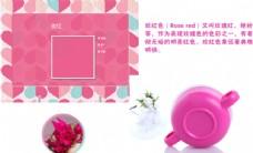 儿童碗筷图片