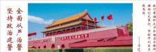 北京地标性建筑图片