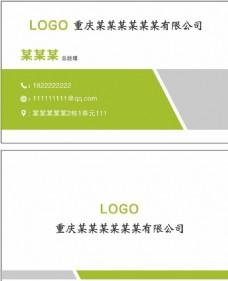 企业名片图片