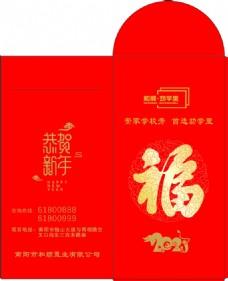 红包转曲2021牛年福字图片