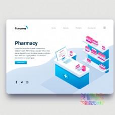 扁平等距网页设计药房格式插画图片