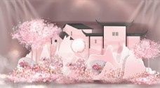 原创粉意江南新中式婚礼效果图图片