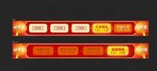 年货节时间轴图片